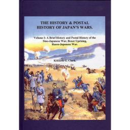 The-History-Postal-History-of-Japans-Wars-Vol.-1-Kenneth-G-Clark.jpg