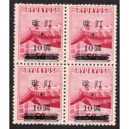 Ryukyu-1952-Sakura-16A-Mint-Surcharged-Issue-10Yen-on-50Yen.jpg