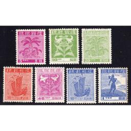 Ryukyu-1949-Sakura-1A-7A-Mint-Second-Printing-Definitive-Stamps.jpg