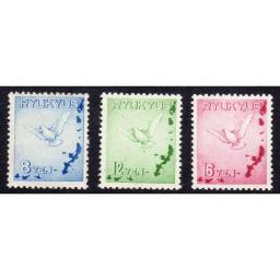 Ryukyu-1950-Sakura-A1-A3-Mint-First-Airmail-Set.jpg