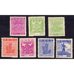 Ryukyu-1948-Sakura-1-7-Mint-First-Printing-Definitive-Stamps.jpg