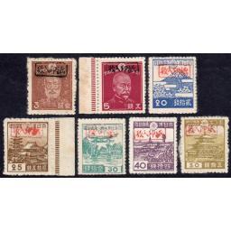 Ryukyu-Miyako-1946-Provisional-Revenue-Stamps.jpg