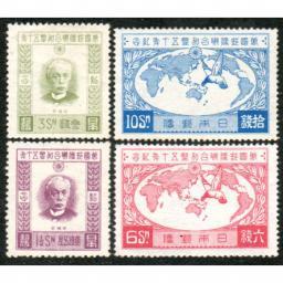 1927-50th-Anniversary-of-Admission-to-U.P.U.jpg
