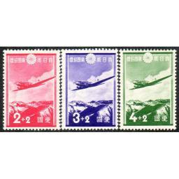 1937-Patriotic-Aviation-Fund.jpg