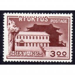Ryukuyu-1951-Sakura-14-Mint-First-Commemorate-Stamp-Ryukyu-University.jpg