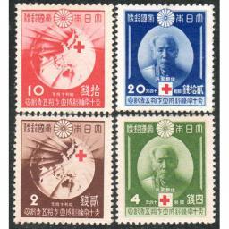 1939-75th-Anniversary-of-Red-Cross-Treaty.jpg