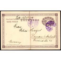 1909-Postcard-Chemulpo-Korea-to-Germany-Via-Changchun-IJPO.jpg