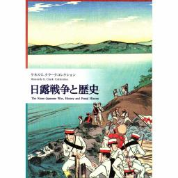 The-Russo-Japanese-War-History-Postal-Hitory.jpg