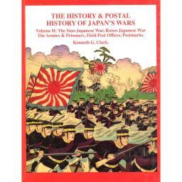 The-History-Postal-History-of-Japans-Wars.jpg