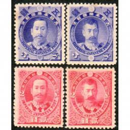 1896-Sino-Japanese-War-Set.jpg