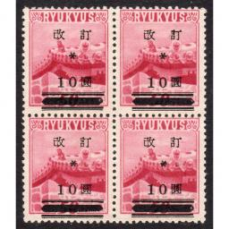 Ryukyu-1952-Sakura-16C-Mint-Surcharged-Issue-10Yen-on-50Sen.jpg
