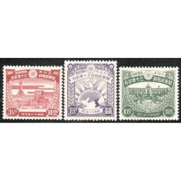 1936-30th-Anniversary-of-Kwantung-Leased-Territory.jpg