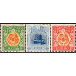 1916-Nomination-of-Crown-Prince-Hirohito.jpg