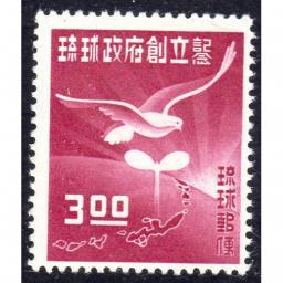 Ryukyu-1952-Sakura-18-Mint-Establishment-of-Rykyu-Government.jpg