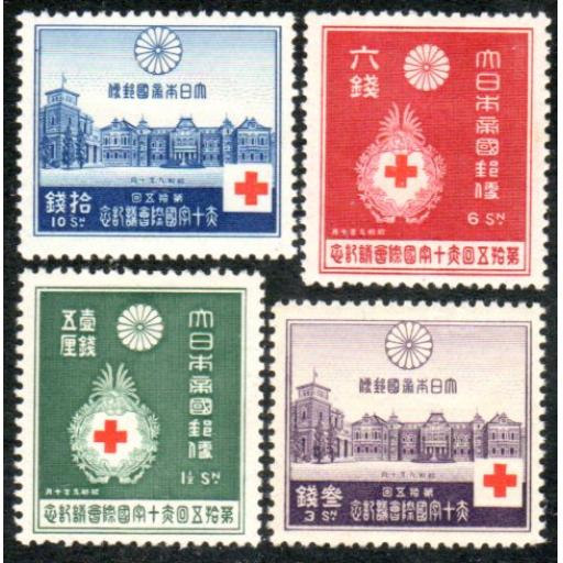 1934 15th RED CROSS INTERNATIONAL CONFERENCE.