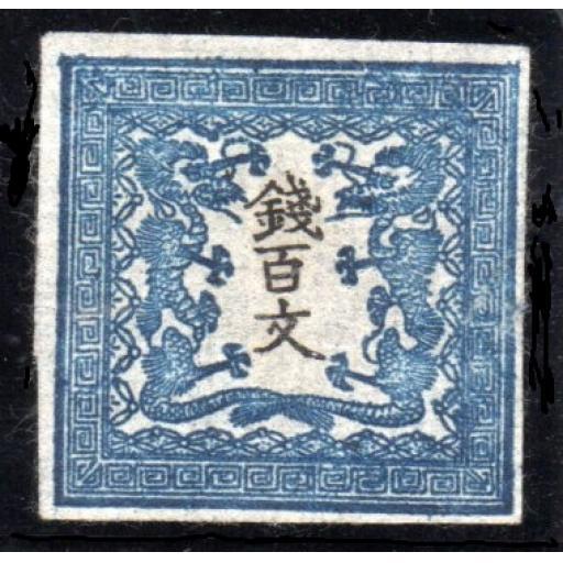 1871 JAPAN MINT DRAGON STAMP 100 MON PLATE I, POSITION 30