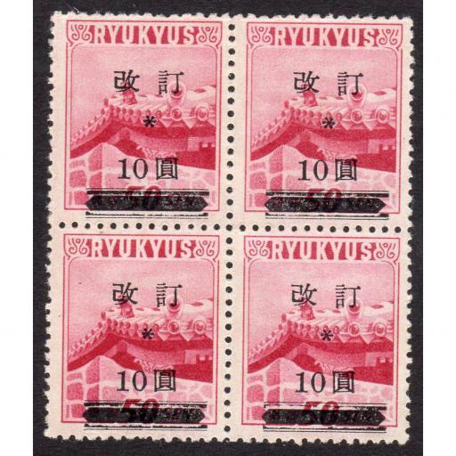 RYUKYU, 1952 SAKURA 16A MINT SURCHARGED ISSUE 10YEN ON 50SEN