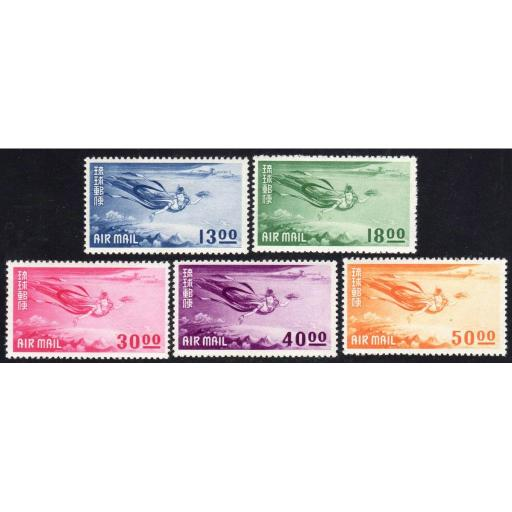 RYUKYU, 1951-1954 SAKURA A4-A8 MINT, SECOND AIR SET - FLYING GODDESS