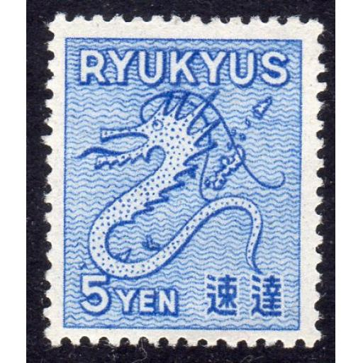 RYUKYU, 1950 SAKURA D1 MINT, SPECIAL DELIVERY STAMP.