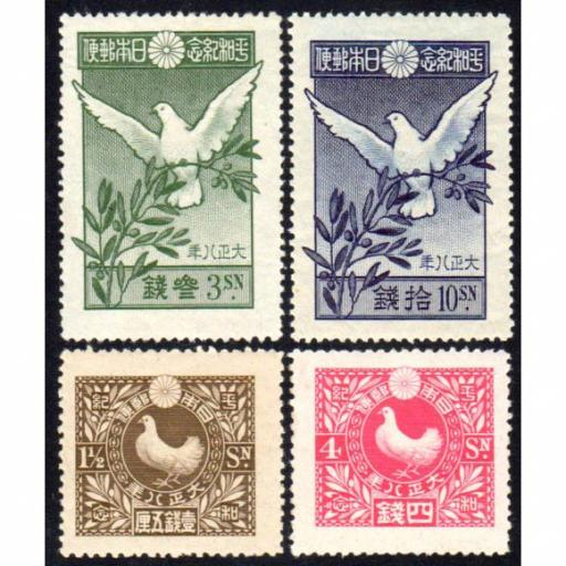 1919 RESTORATION OF WWI PEACE SET.