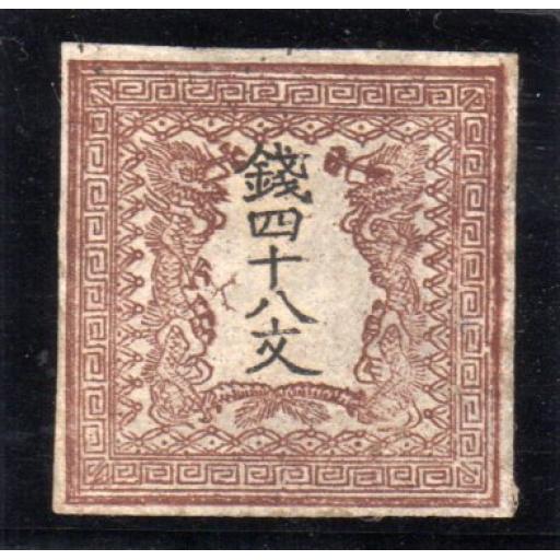 1871 JAPAN, MINT DRAGON STAMP, 48 MON PLATE 1, POSITION 16