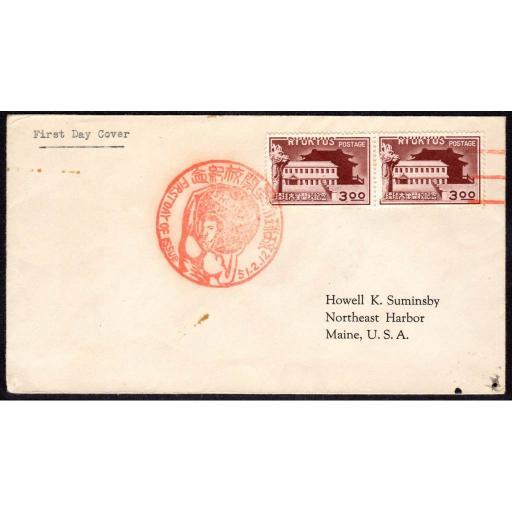 RYUKYU, FDC - 1951 RYUKYU UNIVERSITY 12 - 2 - 1951