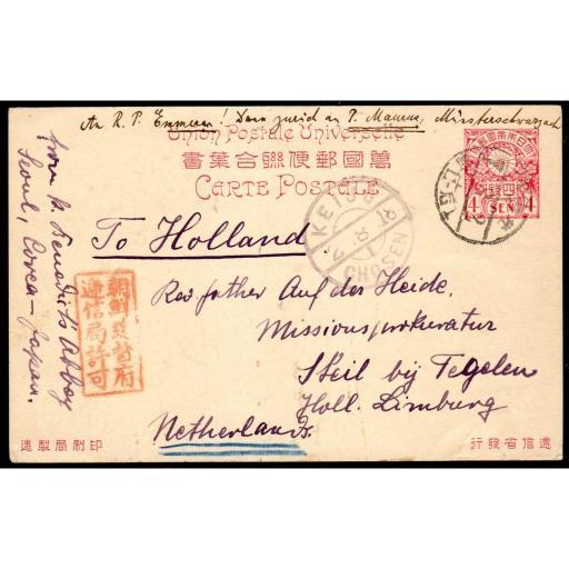1918-Postcard-Seoul-Korea-to-Netherlands.jpg