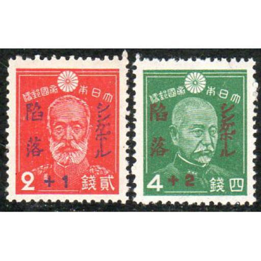 1942 FALL OF SINGAPORE