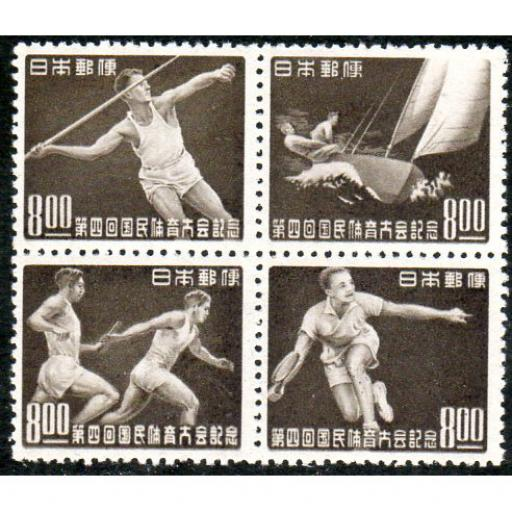 1949 4th NATIONAL ATHLETIC MEETING.