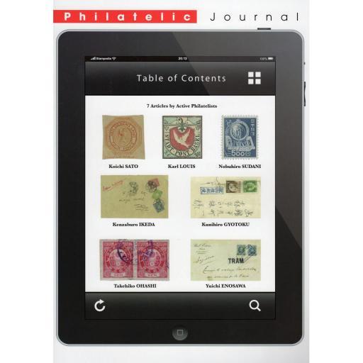 The-Philatelic-Journal-Issue-3-2013.jpg