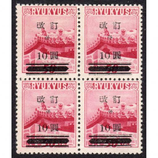 RYUKYU, 1952 SAKURA 16B MINT SURCHARGED ISSUE 10YEN ON 50SEN
