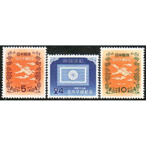 1952 NOMINATION OF CROWN PRINCE AKIHITO.