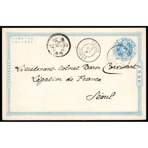 1903-Korea-Postal-Stationary-Card-Corvisart-Correspondence.jpg