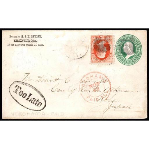 1877 COVER USA TO JAPAN, 'YOKOHAMA PAID ALL'