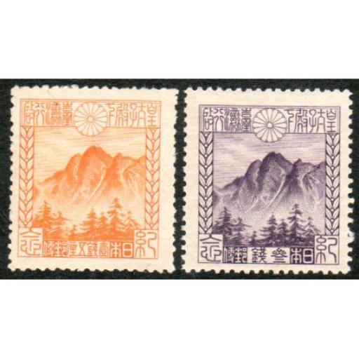 1923 PRINCE HIROHITO VISIT TO TAIWAN.