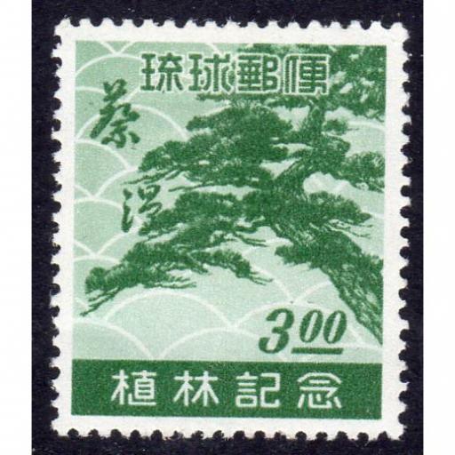 RYUKYU, 1951 SAKURA 15 MINT REFORESTATION WEEK