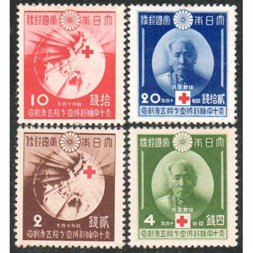 1939 75th ANNIVERSARY OF RED CROSS TREATY.