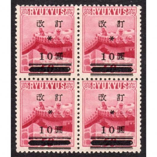 RYUKYU, 1952 SAKURA 16C MINT SURCHARGED ISSUE 10YEN ON 50SEN