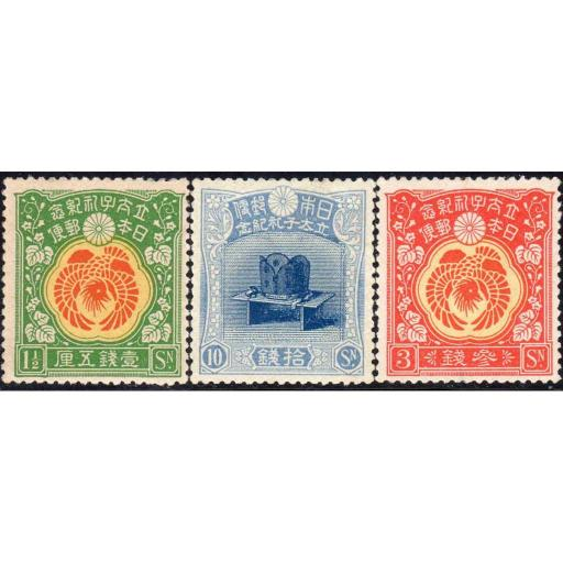 1916 NOMINATION OF CROWN PRINCE HIROHITO
