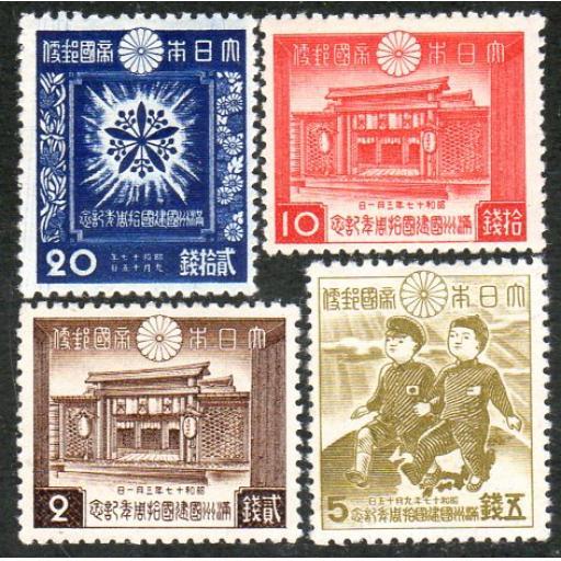 1942 10th ANNIVERSARY OF MANCHOUKUO