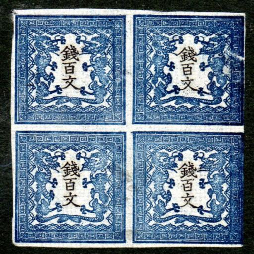 1871 JAPAN MINT DRAGON STAMPS, BLOCK OF FOUR, 100 MON PLATE I, POSITIONS 23/24 31/32