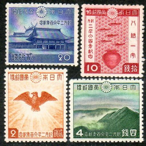1940 2600th YEAR OF JAPANESE IMPERIAL CALENDAR.
