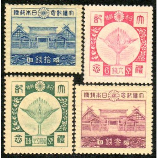 1928 ENTHRONEMENT OF EMPEROR HIROHITO.