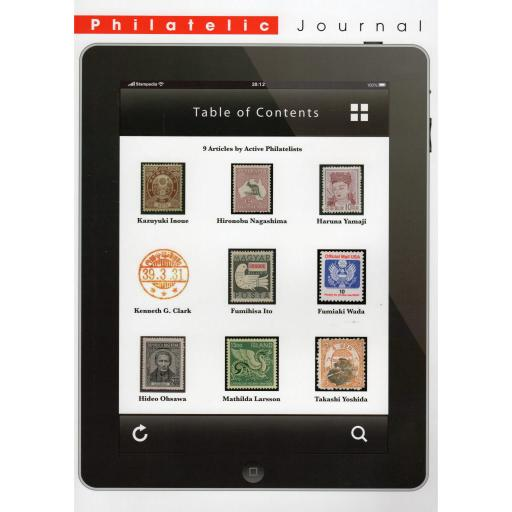 THE PHILATELIC JOURNAL, ISSUE 2, 2012.