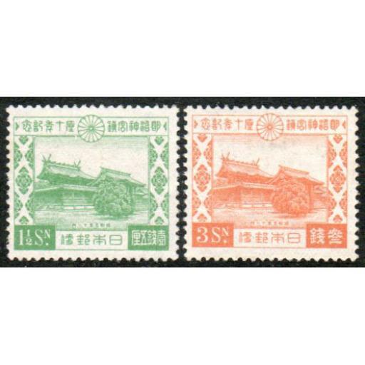 1930 10th ANNIVERSAY OF MEIJI SHRINE.