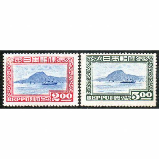 1949 TOURIST ISSUE FOR BEPPU.