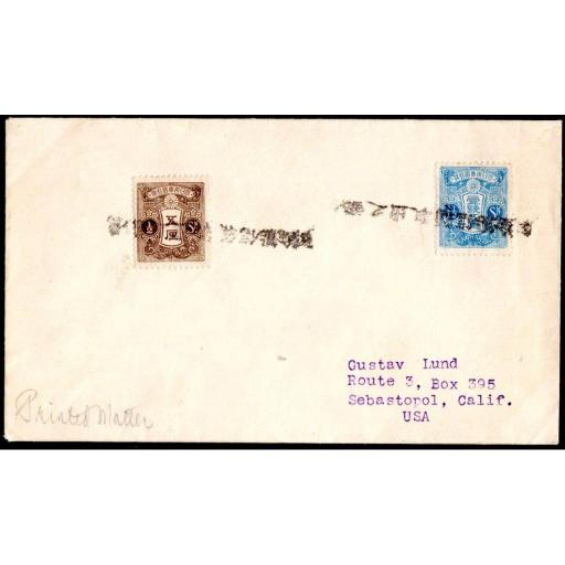 1934-Japan-Tazawa-Stamps-Cancelled-Mail-from-Steamer-Letter-Box.jpg