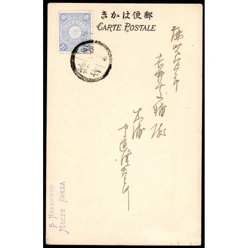 1902-Korea-Muan-to-Kwangju-1-half-Sen-Rate.jpg