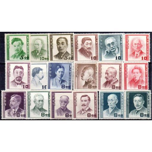 1949-1952 MEN OF CULTURE.